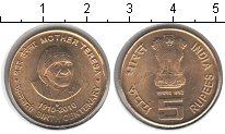 Изображение Мелочь Индия 5 рупий 2010 Медь UNC-