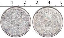 Изображение Мелочь Саудовская Аравия 1/2 риала 0 Серебро XF+