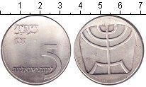 Изображение Монеты Израиль 5 лир 1958 Серебро XF
