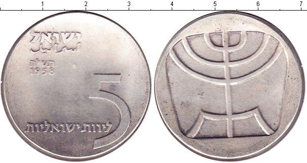 Картинка Монеты Израиль 5 лир Серебро 1958