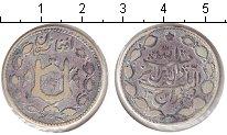 Изображение Монеты Афганистан 1 рупия 1322 Серебро