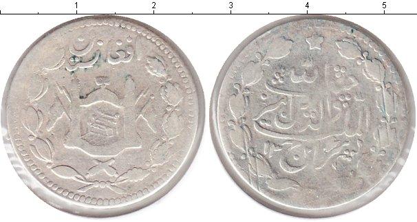 Картинка Монеты Афганистан 1 рупия Серебро 1322