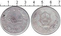Изображение Монеты Афганистан 2/5 рупии 1299 Серебро