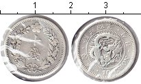Изображение Монеты Япония 10 чон 0 Серебро