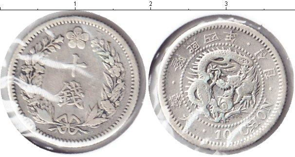 Картинка Монеты Япония 10 чон Серебро 0