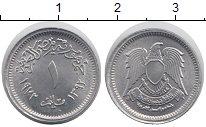 Изображение Мелочь Египет 1 миллим 1972 Алюминий XF .