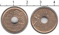 Изображение Мелочь Испания 25 песет 1996  UNC-