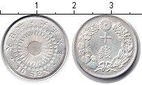 Изображение Монеты Япония 10 сен 0 Серебро XF