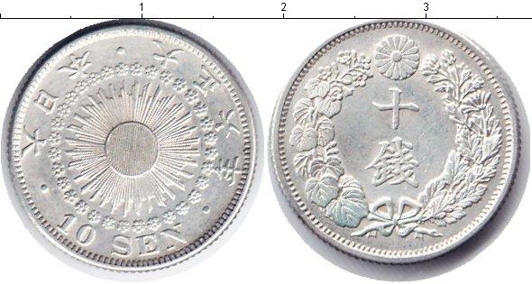 Картинка Монеты Япония 10 сен Серебро 0