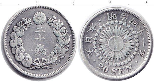 Картинка Мелочь Япония 20 сен Серебро 0