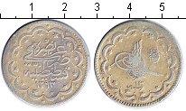 Изображение Монеты Турция 5 куруш 1293 Серебро VF