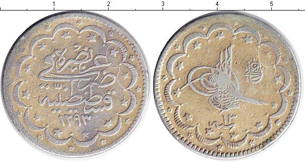 Картинка Монеты Турция 5 куруш Серебро 1293