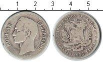Изображение Монеты Венесуэла 2 боливара 1936 Серебро XF Симон Боливар