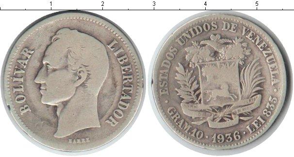 Картинка Монеты Венесуэла 2 боливара Серебро 1936