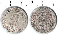 Изображение Монеты Йемен 1/4 реала 1322 Серебро