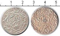 Изображение Монеты Йемен 1/4 реала 1367 Серебро
