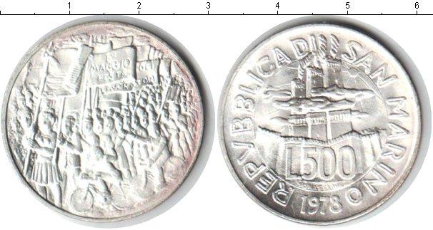 Картинка Монеты Сан-Марино 500 лир Серебро 1978