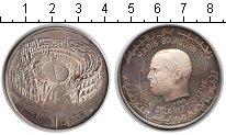 Изображение Монеты Тунис 1 динар 1969 Серебро Proof- Амфитеатр