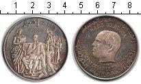 Изображение Монеты Тунис 1 динар 1969 Серебро Proof- Вергилиус