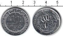 Изображение Монеты Сан-Марино 50 лир 1977 Медно-никель UNC-