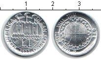 Изображение Монеты Сан-Марино 1 лира 1977 Медно-никель UNC- ФАО