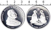 Изображение Монеты Ватикан 10000 лир 1995 Серебро Proof-