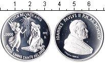 Изображение Монеты Ватикан 10000 лир 1995 Серебро Proof- Иоанн Павел II