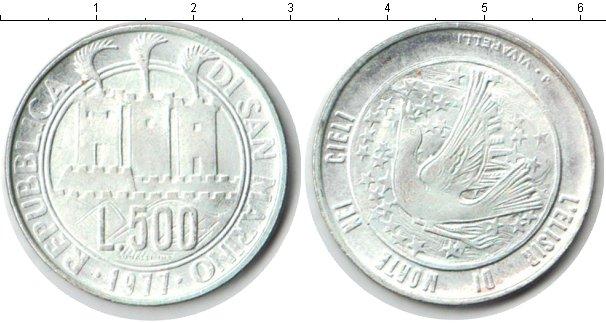 Картинка Монеты Сан-Марино 500 лир Серебро 1977