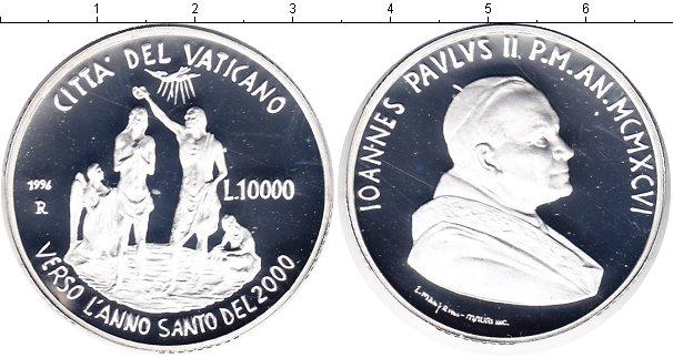 Картинка Монеты Ватикан 10.000 лир Серебро 1996