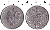 Изображение Дешевые монеты Греция 10 драхм 1978 Медно-никель XF