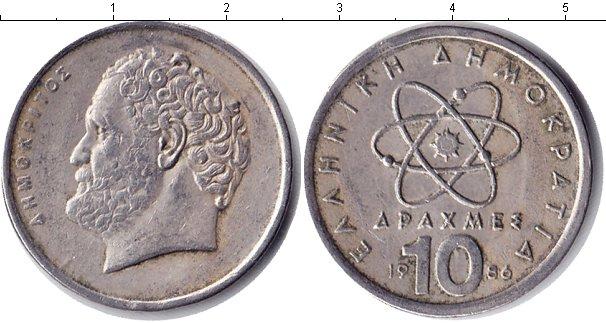 Картинка Барахолка Греция 10 драхм Медно-никель 1986