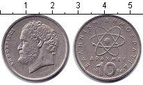 Изображение Дешевые монеты Греция 10 драхм 1994 Медно-никель XF