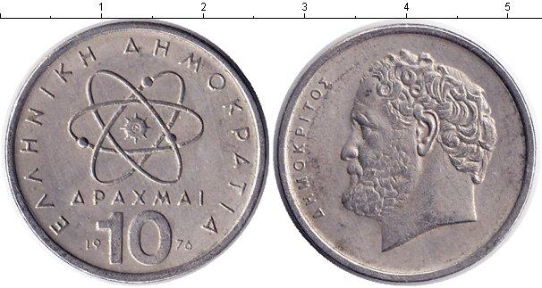 Картинка Дешевые монеты Греция 10 драхм  1976