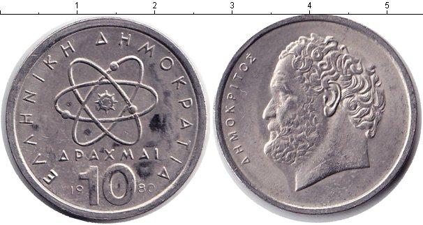 Картинка Дешевые монеты Греция 10 драхм  1980