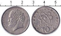 Изображение Дешевые монеты Греция 10 драхм 1980