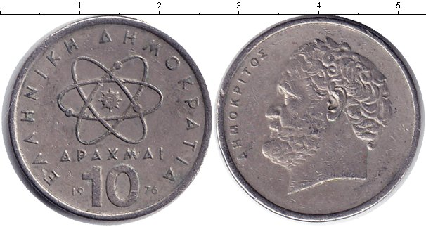 Картинка Барахолка Греция 10 драхм  1976