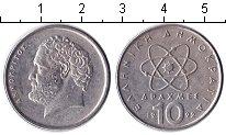 Изображение Дешевые монеты Греция 10 драхм 1992