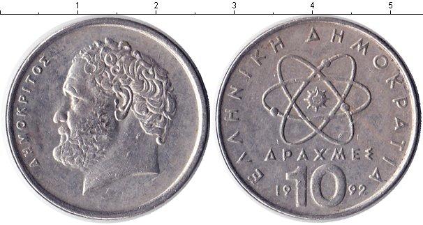 Картинка Дешевые монеты Греция 10 драхм  1992