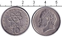 Изображение Дешевые монеты Греция 10 драхм 1984