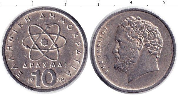 Картинка Дешевые монеты Греция 10 драхм  1978