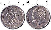 Изображение Дешевые монеты Греция 10 драхм 1976