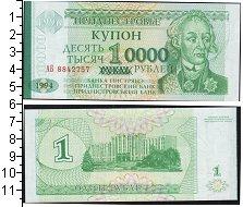 Изображение Боны Приднестровье 10000 рублей 1994  UNC- Суворов