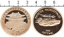 Изображение Мелочь Северная Корея 20 вон 2001  Proof-