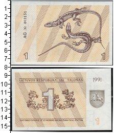 Изображение Боны Литва 1 талон 1991  UNC- <br>ящерицы.Серия AG