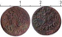 Изображение Монеты Польша 1 солид 0 Медь VF