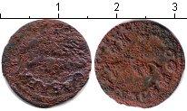 Изображение Монеты Польша 1 солид 0 Медь  Иоанн Казимир