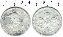 Изображение Монеты Лесото 10 малоти 1979 Серебро UNC-