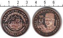 Изображение Монеты Либерия 5 долларов 1992 Серебро UNC- Формула-1.