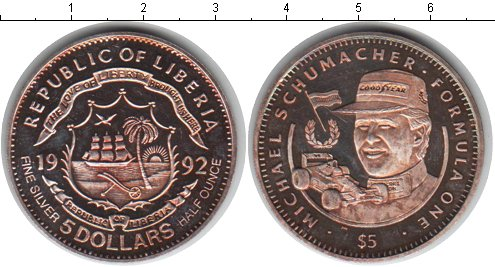 Картинка Монеты Либерия 5 долларов Серебро 1992