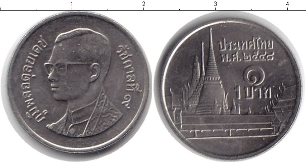 Картинка Дешевые монеты Таиланд 1 бат  2005
